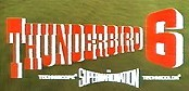 Thunderbird 6 Cartoon Picture