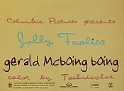 Gerald McBoing Boing Cartoon Picture
