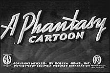 Phantasy Theatrical Cartoon Series Logo