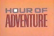 The Superman / Aquaman Hour of Adventure  Logo