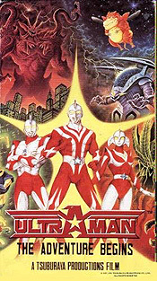 Ultraman: The Adventure Begins Cartoon Picture