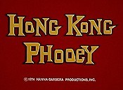 Hong Kong Phooey Vs. Hong Kong Phooey Cartoon Picture