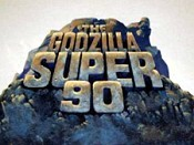 The Godzilla Super 90 (Series) Cartoon Character Picture