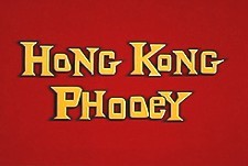 The Godzilla/Hong Kong Phooey Hour  Logo