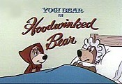 Hoodwinked Bear