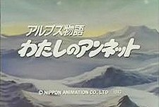 Alps Monogatari Watashi No Annette Episode Guide Logo