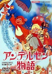 Andersen Monogatari (Andersen's Stories: The Little Girl With the Matches) The Cartoon Pictures