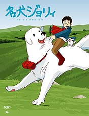 Inu Kirai No Keiji Cartoon Picture