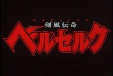 Kenpu Dengi Berserk Episode Guide Logo