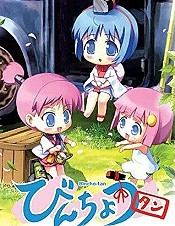 Ramune To Ringo Ame-Bin (Lemonade And Candy Apples-Bin) Cartoon Character Picture