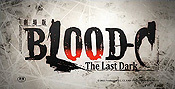 Blood-C: The Last Dark Video