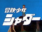 Senritsu No Inka Teikoku, Part 1 Pictures Of Cartoons
