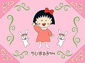 A Sweet Small Dog (Little Miss Maruko) Free Cartoon Picture