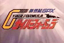 Future GPX Cyber Formula
