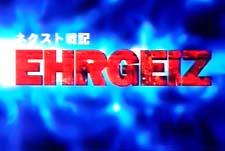 Next Senki: Ehrgeiz