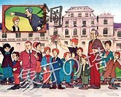 Gakkou Wo Tobidashita Furyou Shounen Furanchi (Franchi The Juvenile Delinquent Runs Out Of School) The Cartoon Pictures