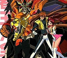 Yusha O Gaogaigar FINAL Grand Glorious Gathering