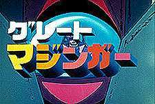 Great Mazinger  Logo