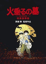 Hotaru no haka (Grave Of The Fireflies) Picture Into Cartoon