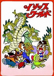Wildcats Dragon Fish Picture Of Cartoon