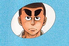 Judo Bu Monogatari