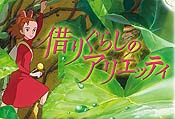 Karigurashi No Arietti (The Secret World of Arrietty) Free Cartoon Pictures