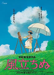 Kaze Tachinu (The Wind Rises) Cartoon Picture