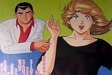 Koiko no Mainichi