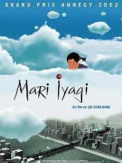 Mari Iyagi (My Beautiful Girl, Mari) The Cartoon Pictures