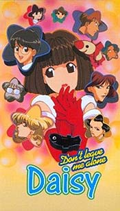 Kokoro Wa Nani Yue Ni! Hitomi Wa Kimi Yue Ni! (Where's The Heart Going? Hitomi's Coming To You!) Pictures Cartoons
