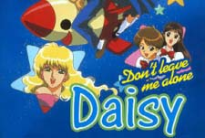 Misutenaide Daisy Episode Guide Logo