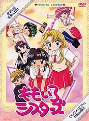 Manatsu No Raburabufaiyaa (Midsummer Love Love Fire) The Cartoon Pictures