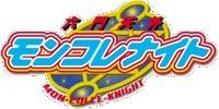 Rokumon Tengai Mon Kore Naito Episode Guide Logo
