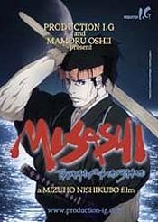 Miyamoto Musashi: S�ken Ni Haseru Yume Cartoon Picture