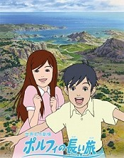 Itaria Kara Ki Ta Shoujo (Girl From Italy) Picture Of The Cartoon