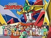 King Gouzaura Nekketsu! Picture Into Cartoon