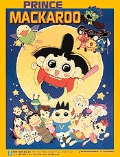 A Folktale Of Hero Vice-Shogun Mackaroo Visiting Other Countries Pictures Of Cartoon Characters
