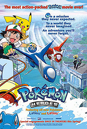 Pok�mon Heroes Picture Of The Cartoon