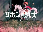 Ribon No Kishi (Series) Free Cartoon Picture