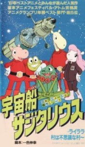 Mysterious Aliens? Evil Now Shibippu Picture To Cartoon