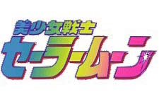 Bishoujo Senshi Sailor Moon Episode Guide Logo