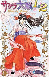 Sakura Taisen (Sakura Wars) Cartoon Pictures