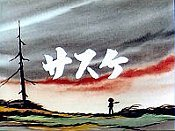 Shifting Wind Picture Of Cartoon
