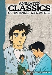 Akagawa Jiro: Hometown Casebook Cartoon Character Picture