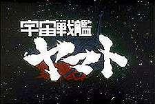 Uch� Senkan Yamato