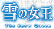 Koori No Shiro (Ice Palace) Cartoon Picture