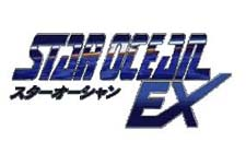 Star Ocean Ex Episode Guide Logo