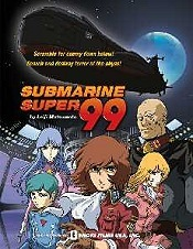 Scramble, The Super Submarine! Pictures Cartoons