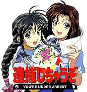 Aoi Chanha Shiroi Bara (Aoi-Chan's Romance?) Picture Of Cartoon