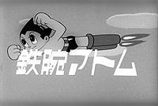 Tetsuwan Atom Episode Guide Logo